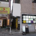 フリスコ - 店は雑居ビル1階の奥