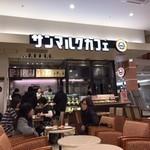 Sammarukukafe - お店