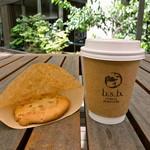 ビーエスビー コーヒー ロースターズ - クッキーとハンドドリップコーヒー