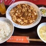 日月亭 - 料理写真:麻婆豆腐定食