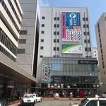 68725731 - 博多駅筑紫口横にあるエキサイドビル1階「デイトス横丁」にあるうどん屋さんです
