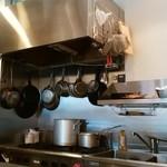 レスキャリエ - オープンキッチン!