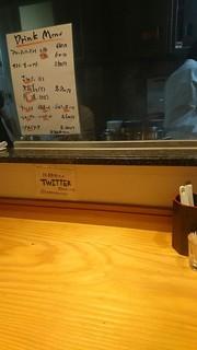 拉麺 弁ten -