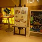 CAFE FREDY - ボヤボヤ~階段の途中