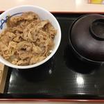 松屋 - プレミアム牛丼