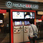 TOKYO豚骨BASE MADE by博多一風堂 -