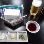 笹乃雪 - 生笹乃雪650円