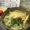 さわ荘うどん - 料理写真: