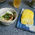 朝昼晩 - 本日のチョイス(だし巻き卵200円と冷や奴100円)