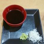 蕎仙 - つゆと薬味。