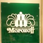 モロゾフ -