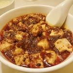 龍門 - 麻婆豆腐