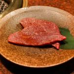 Ushigoro Ginza - ザブトン
