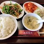 上海龍亭 - 料理写真:「エビチリ+青椒肉絲定食」(880円)