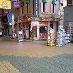 6874083 - 近鉄八尾駅の商店街にありまっせ