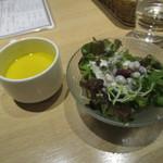 givet Beercafe&Bistro - スープとサラダでございます