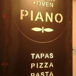 クッチーナ プラス オーブン ピアノ -