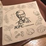 ケンタッキーフライドチキン - スペシャルな紙ナプキン