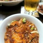 中華菜館 水蓮月 - マーボー豆腐