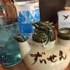沖縄居酒屋ゆいゆい - ドリンク写真: