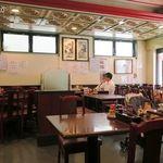 中国料理 慶福楼 - 店内は全面喫煙