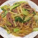 中国料理 慶福楼 - 牛肉、青梗菜、タケノコが具として認められる