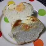 わたなべパン - カットしたラジウム玉子パン