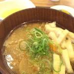 Tonkatsuginzabairin - 豚汁です