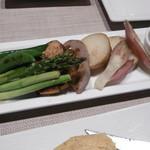 Modern Cataran SPANISH BIKINI - 季節野菜のブランチャ
