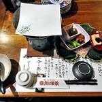 魚沼釜蔵 - コース料理(はじめに並んでいた料理)