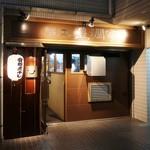 68758319 - お店はマンションの1F部分といった感じで木製のシックな外観がイイ感じです!