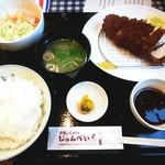 68759046 - ロースカツ定食