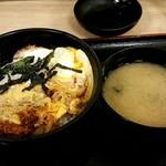 松乃家 - カツ丼490円‼
