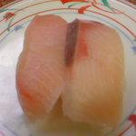 三葉寿司 - はまち