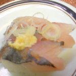 三葉寿司 - あじ