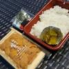 道の駅 あぷた - 料理写真:うに弁当 1850円