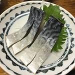 富士屋本店 - シメサバ