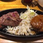 ぶりあん - リブステーキとタンバーグのコンビ