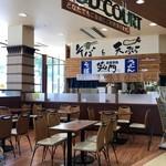 68763397 - 真駒内東光ストア内にございますお蕎麦屋さんです。