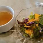 サモアール - ランチセットのスープとサラダ
