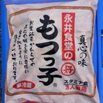 68766085 - 『永井食堂』の「もつっ子」1,070円