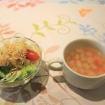 マコト - セットのサラダとスープ