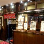 博多麺房 赤のれん - 丸ビル6階