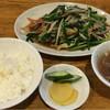 萬来軒 東松原 - 料理写真:ニラレバ炒め定食 900円