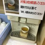 紅葉堂 - 冷たいお茶用意☆★★☆優しいよね