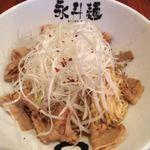永斗麺 - あぶらそば