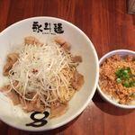 永斗麺 - あぶらそば+小丼