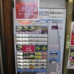 越後つけ麺 維新 大井町店 -