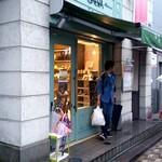 68774919 - 店舗外観…(>_<)