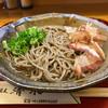 清水 - 料理写真:越前おろし蕎麦